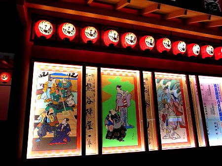 kabukiza14.jpg
