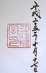 tukiyomi06.jpg