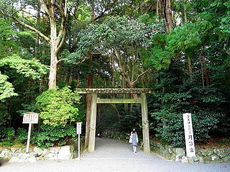 tukiyomi11.jpg
