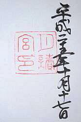 tukiyomi18.jpg