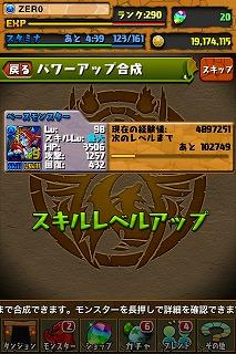201307210042078b9.jpg