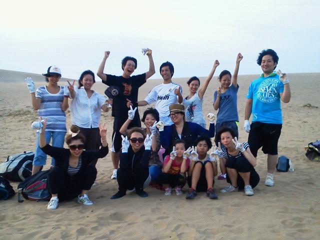 NEC_3301.jpg